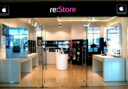 re: Store