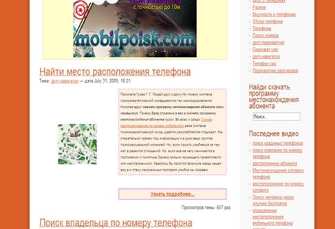 Сайт-обманка